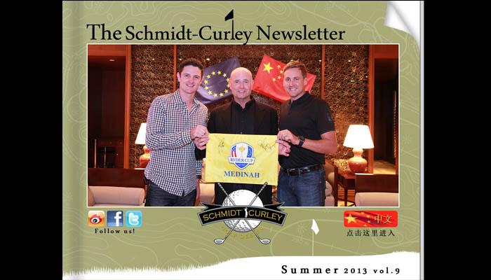 SC Newsletter 7-23-13